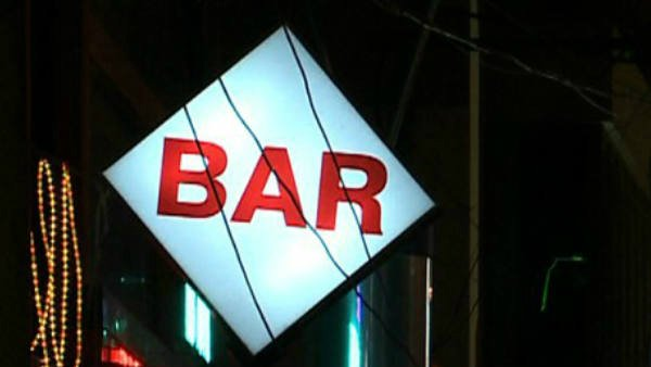 College Students Arrested For Drinking Alcohol In Bar In Sirsi