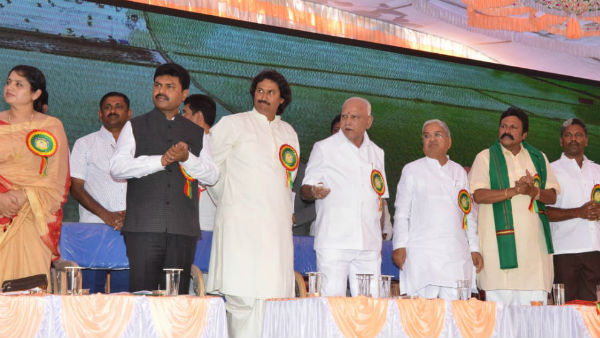 We Are Proud To Get Yediyurappa As Cm Said BC Patil