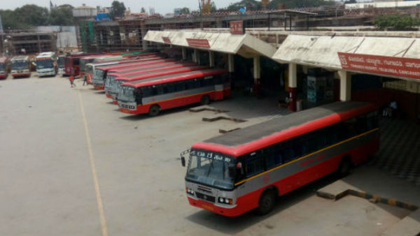 BMTC And KSRTC Employees To Hold Protest Services May Be Disrupted