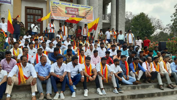 Immigrants Quit Karnataka Protest Infront Of Townhall In State Capital Bangalore