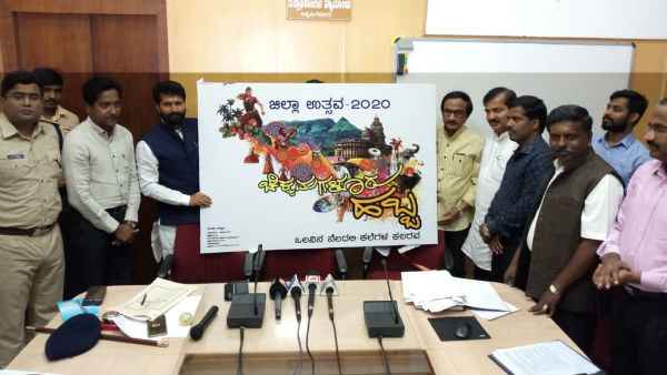 Chikkamagaluru Habba Logo Released Today By CT Ravi