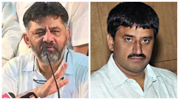 DK Shivakumar And Cp Yogeshwar Fans War In Social Media
