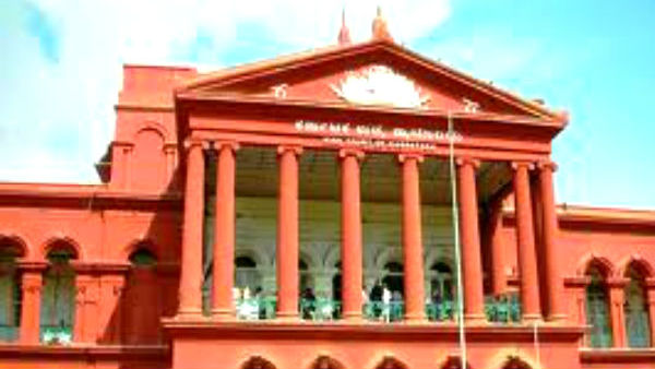 Karnataka High Court Conditional Bail To 16 Accused In Mangaluru Violence
