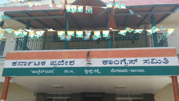 KPCC President Selection Date Fix By Congress High Command