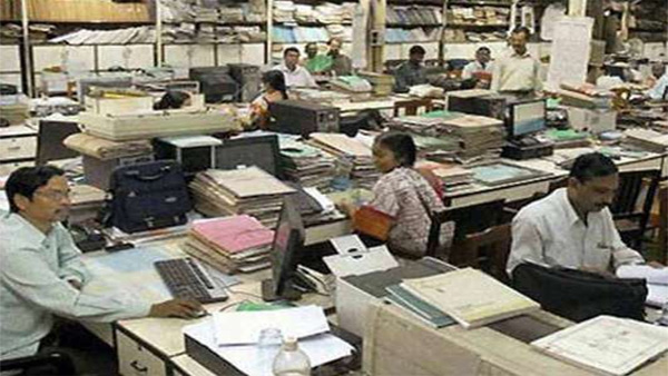 Only Five Working Day In Maharashtra For Government Employees