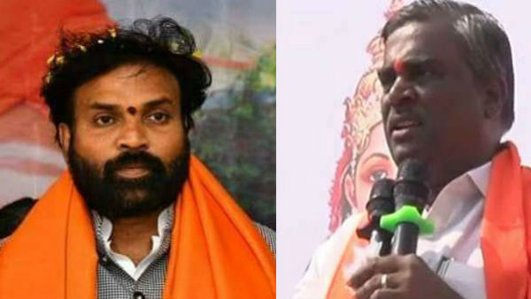 Somashekhar Reddy B Sriramulu Reacted To Pakistan Jindabad Slogan By Amulya Leona
