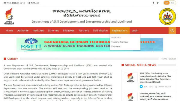 Hassan: Kaushalya Jobs related Workshop from Feb 04 to 18
