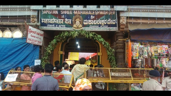 Specail Pooja For Panchalinga In Uttara Kannada On Behalf Of Shivaratri