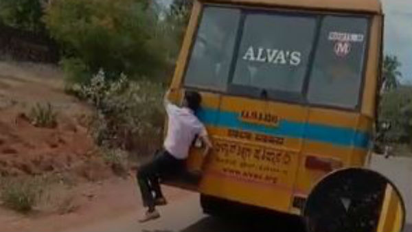 Video Of Student Sitting Behind Running Bus Viral In Mangaluru