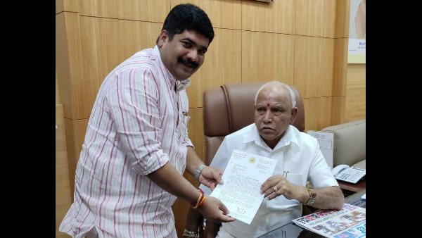 Declare Tulu Is The Official Language Of Karnataka: An Appeal Submitted To CM Yediyurappa