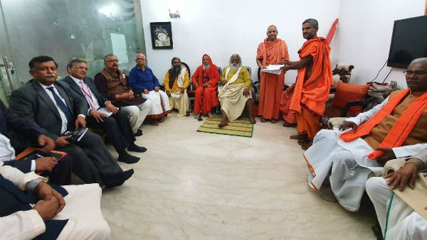 5 Lakhs Initial Donation For Construction Of Ayodhya Ram Mandir From Pejawar Mutt