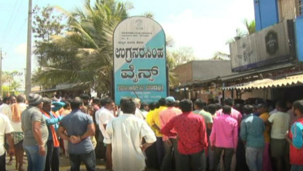 Rammanahalli Villagers Closed The Liquor Store