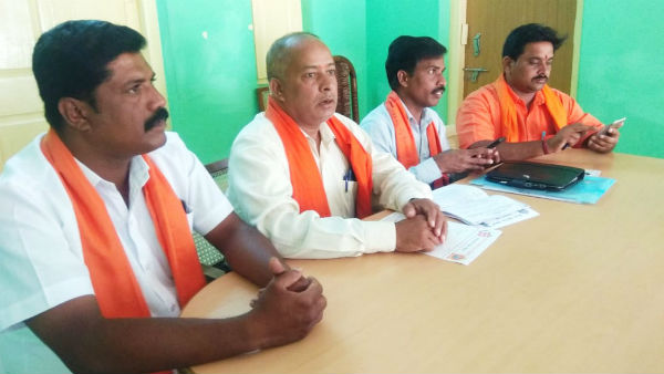 Hindu Jagarana Vedike Decided To Picket Ramanagara DC Office
