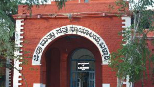 Apply For Various Post In Ballari District Court