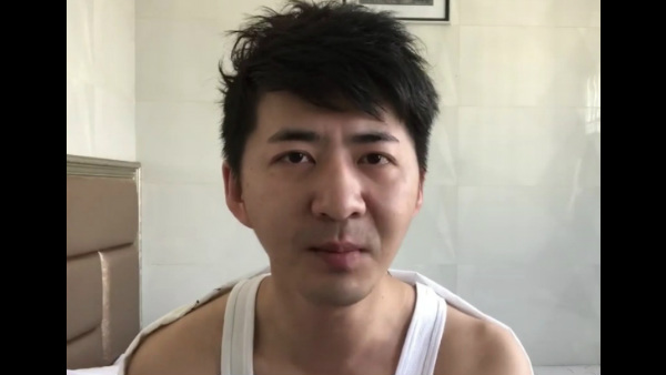 Chinese Journalist Missing