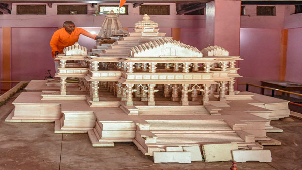 Ayodhya: Union Govt makes Re 1 donation