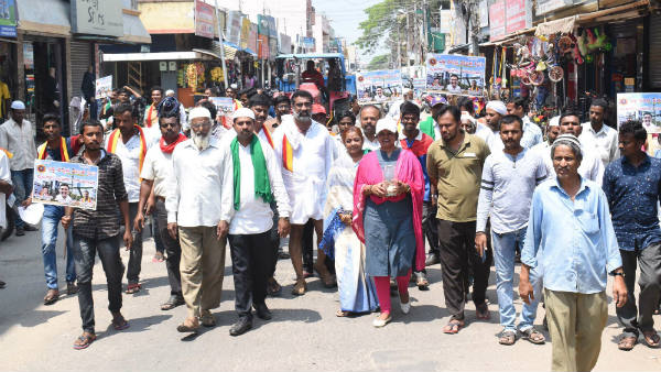 Mandya Farmers Union Collecting 1 Rs To Save Mysugar Factory