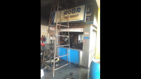 Fire To Milk Booth In Channapatna Bus Stand