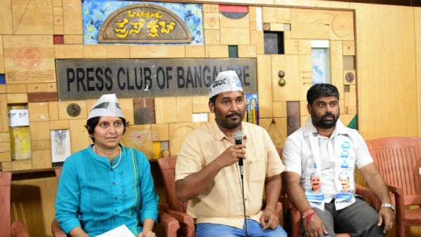 Aam Aadmi Partys massive membership campaign in various wards to build 'New Bengaluru'