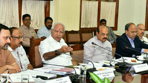 CM Yediyurappa who Called An All Party Meeting Today