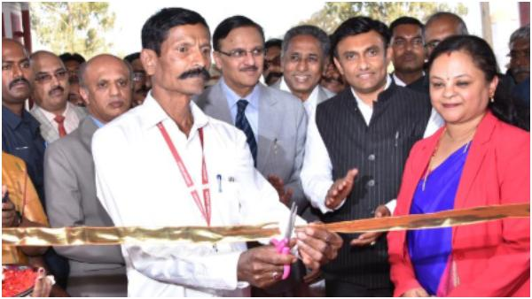 Chikkaballapur District Court Inaugurated By A Attender