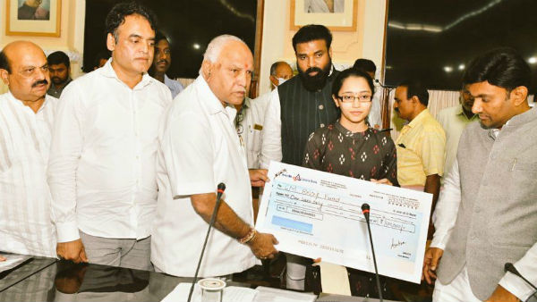 Amulya, A Student Has Donated 1 Lakh Rupees For Covid-19 Relief