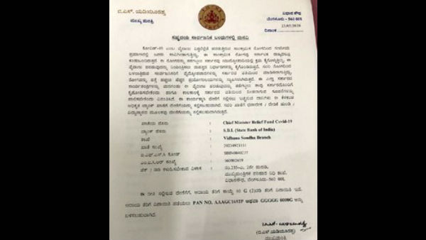Fight against Covid19: CM BS Yediyurappa seeks donation from one and all