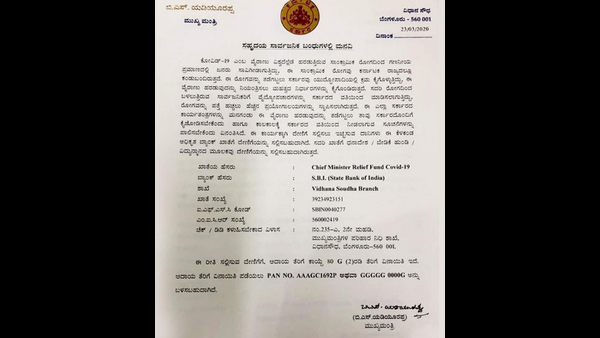 Isnt Karnataka MPs To Donate Fund To CM Relief Fund Rather Than PMs Relief Fund