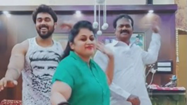 Davanagere Corporator Tik Tok Dance Went Viral