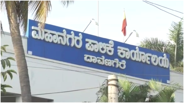 Congress Demands Re-election Of Davanagere Mayor