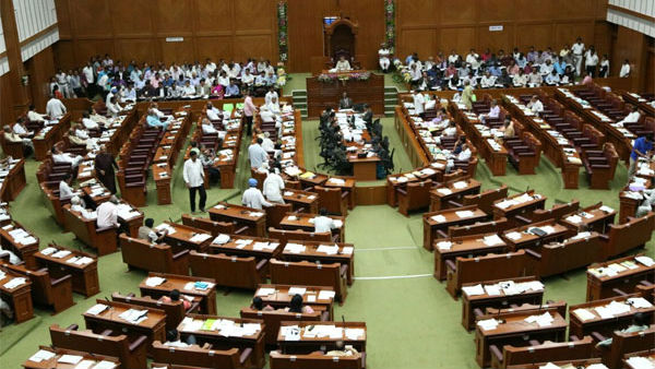 All Party Members Opposition To BBMP Act
