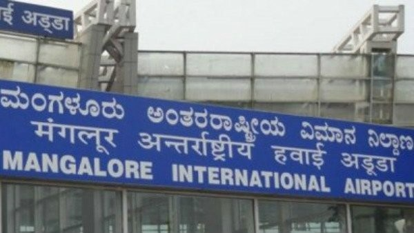 Mangaluru Airport Got International Award