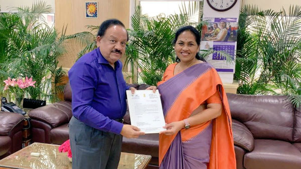 Central Government Approved Medical College For Chikkamagaluru District