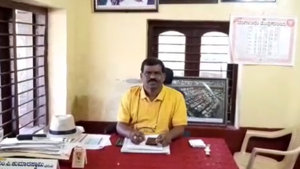 BJP MLA Appeals To Send Mudigere People From Bengaluru
