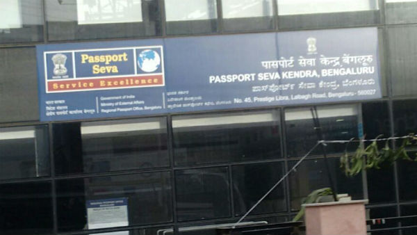 Special Passport Mela On March 14