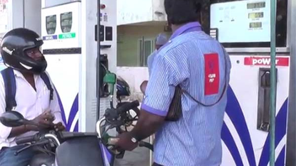 Petrol, diesel prices slashed, Check rate in your cities