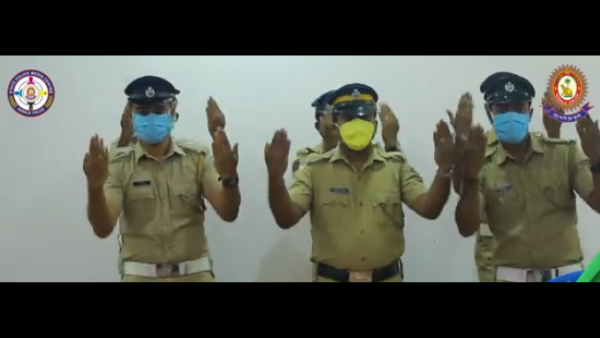 Hand Washing Dance By Kerala Police