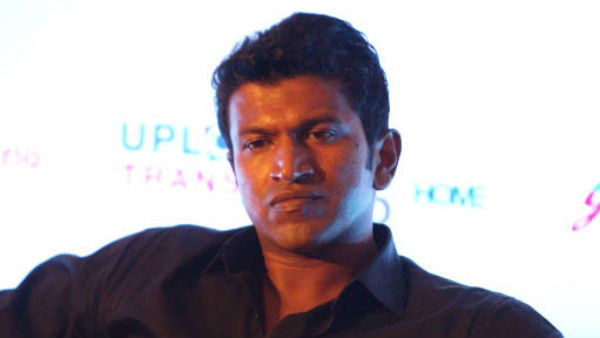 Coronavirus Scare: Kannada Actor Puneeth Rajkumar Will Not Celebrate His Birthday With Fans