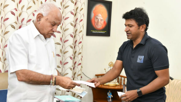 Puneeth Rajkumar Donates 50 Lakh Rupees To CM Relief Fund