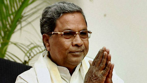Siddaramaiah Will Become Central Minister From BJP