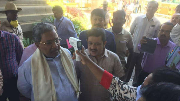 Siddaramaiah Scanned Before Entering Vidhana Soudha