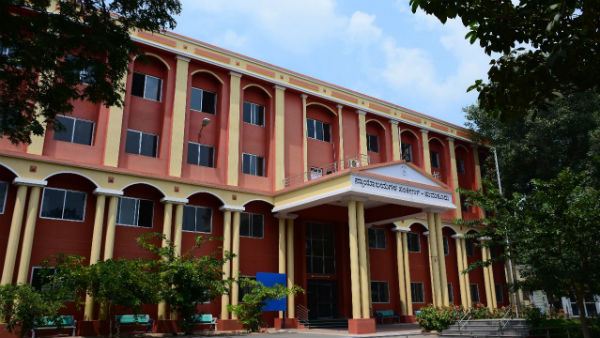 Tumkur District Court Recruitment 2020 apply for 21 various Post