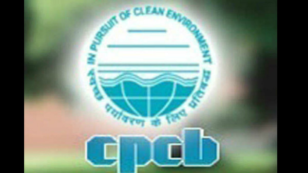 CPCB Recruitment 2020 apply for 27 Various Post