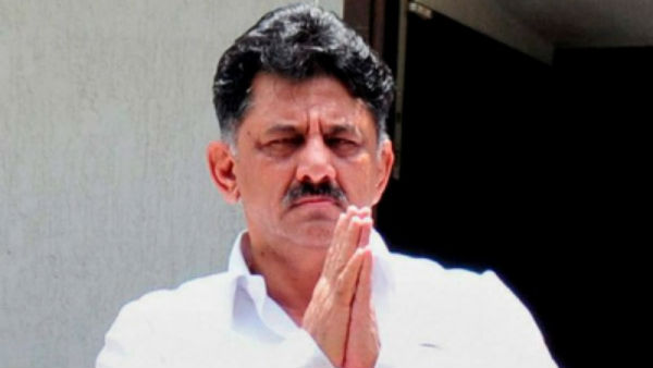 DK Shivakumar Requested To His Fans To Dont Come To Near My Home