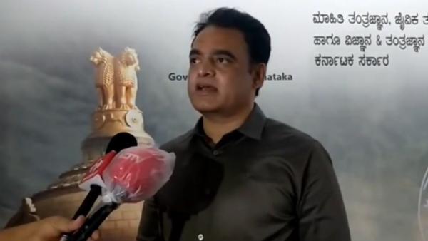 Job cuts: ಡಿಸಿಎಂ ಸಲಹೆಗೆ ತಲೆದೂಗಿದ ಬೆಂಗಳೂರಿನ ಐಟಿ ಮುಖ್ಯಸ್ಥರು