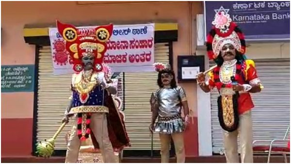 Balehonnur Police Done A Street Play To Spread Awareness About Coronavirus
