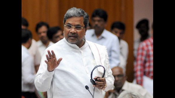Siddaramaiah Request To Congress MLA And MP To Donate 1 Lakh