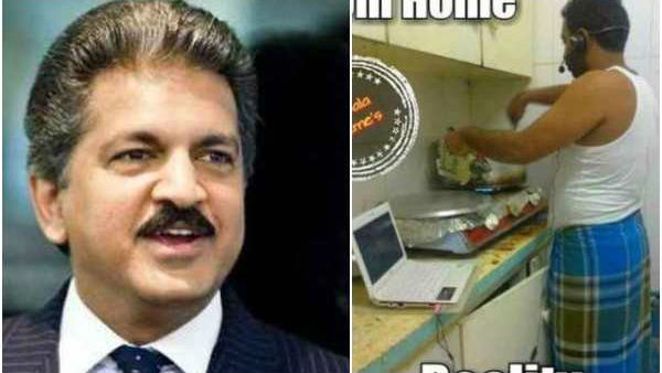 I Also Wear Lungi In Work From Home Says Anand Mahindra