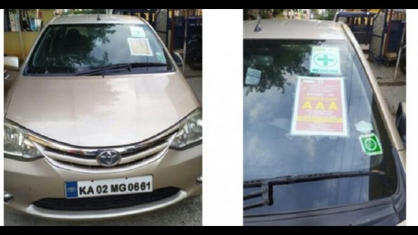 Unauthorized Pass Use In Mysuru: Vehivle Sieze