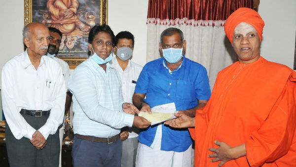 50 Lakh Rupees Donation For CM Corona Relief Fund By Siddaganga Mutt